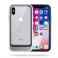 Apple iPhone XS 5.8 Kılıf Roar Ace Hybrid Ultra Thin Back Cover
